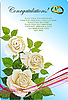 Vector clipart: Greeting Wedding card with roses bunch