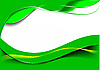 Vector clipart: Abstract green wave background.