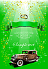 Vector clipart: Holiday green poster with retro car