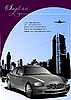Cover for brochure with urban silhouette and car