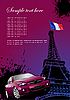 Vector clipart: Cover for brochure with Paris, France flag and car