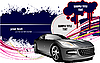 Vector clipart: Grunge background with car.