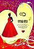 Vector clipart: Wedding invitation card
