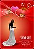 Векторный клипарт: Карта свадебные приглашения