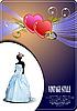 Векторный клипарт: Свадебные приглашения с невестой