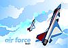 Vector clipart: Air force team.