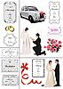Vector clipart: Big set of elements for wedding design.