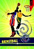 Векторный клипарт: Баскетбол плакат.