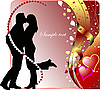 Vector clipart: Valentine`s Day Greeting Card with kiss