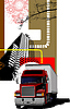 Vector clipart: Poster with truck