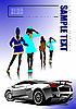 Vector clipart: 11cover for brochure witn car