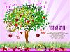 Vector clipart: Decorative Valentine`s Day tree