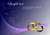 Vector clipart: wedding cardd