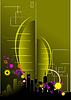 Vector clipart: Abstract urban modern composition
