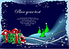 Vector clipart: Blue winter background