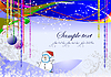 Vector clipart: Greeting card