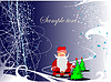 Vector clipart: New Year or Christmas Night