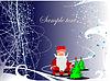 Векторный клипарт: новогодняя или рождественая ночь