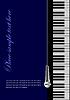 Векторный клипарт: Фортепиано с микрофоном