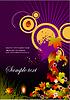 Vector clipart: Grunge autumn floral background,