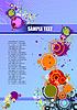 Vector clipart: Grunge circle backgroundv