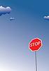 Vector clipart: Stop sign. Traffic road sign symbol