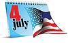 Vector clipart: calendar page