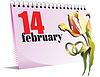 Vector clipart: calendar date