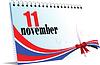 Vector clipart: Desk Calendar. Veterans Day