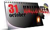 Vector clipart: Desk Calendar. Halloween;