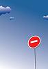 Vector clipart: No entry. Traffic road sign symbol