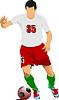 Vector clipart: Soccer football player