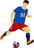 Векторный клипарт: Футбол футболист. Цветные для дизайнера