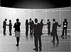 Векторный клипарт: деловые люди