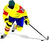 Векторный клипарт: Хоккеисты