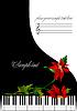 Векторный клипарт: Шаблон поздравительной открытки с фортепиано и цветок или