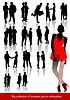 Векторный клипарт: Офисные сотрудники - силуэты