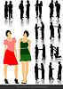 Векторный клипарт: Офис люди силуэты