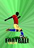 Векторный клипарт: Плакат футбол футболист. Цветной