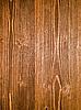 木质纹理 | 免版税照片