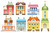 Vector clipart: buildings