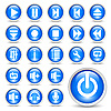 Vector clipart: Media player buttons