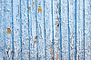 ID 3331946 | Blue plank abstract texture background | High resolution stock photo | CLIPARTO