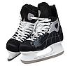 Photo 300 DPI: Skates for hockey