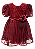 ID 3050772 | Natty crimson suknia dziecko | Foto stockowe wysokiej rozdzielczości | KLIPARTO