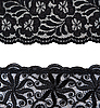 Ge lace with pattern on white   Stock Foto