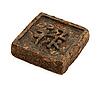 压制型煤象形文字的绿茶白backgr | 免版税照片