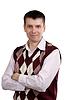 격자 무늬 조끼와 셔츠에 남자의 초상화   Stock Foto