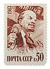 ID 3339410 | Briefmarke mit Lenin Porträt | Foto mit hoher Auflösung | CLIPARTO