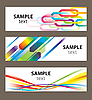 Vector clipart: Set of abstract baners